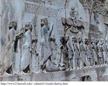 Darius Relief at Bisitun